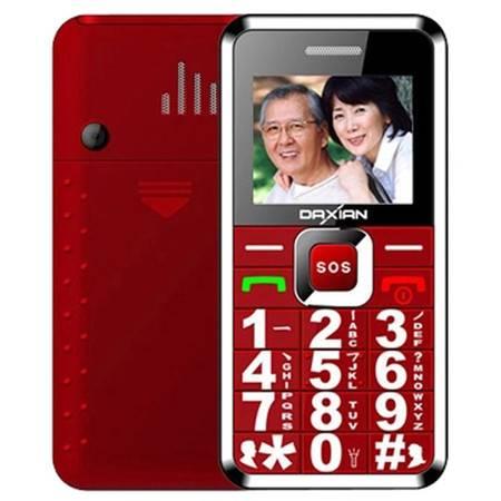 大显 D189老人手机超长待机大字体大屏移动老年老人机直板