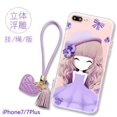 AMKE 苹果7手机壳iphone7plus手机壳新款日韩透明防摔软壳挂绳潮女