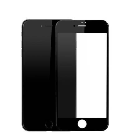 倍思iphone7全屏抗防蓝光钢化玻璃膜丝印plus保护膜苹果7贴膜软边