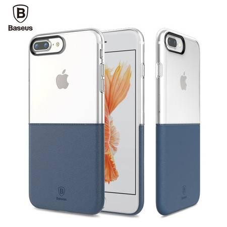 倍思iPhone7手机壳软硬拼接创意套苹果7plsu外壳防摔半透明软硬壳