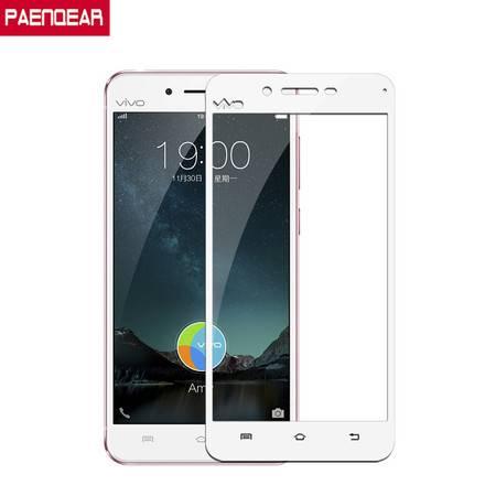 AMKE vivoX6/7手机钢化膜 X7PLUS钢化膜玻璃全屏高清覆盖贴膜
