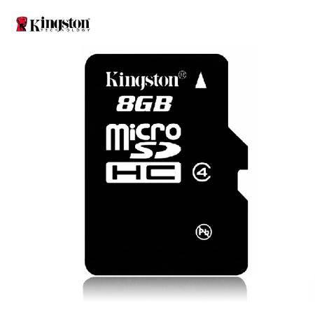 金士顿8g内存卡储存sd卡手机tf卡8g Class4 8g手机内存卡