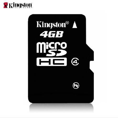 金士顿 4g内存卡 micro储存sd卡 tf卡4g平板手机内存卡