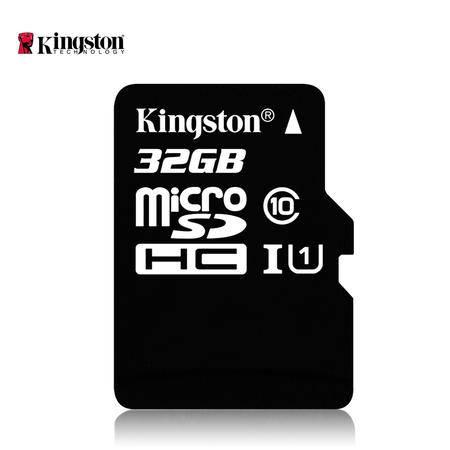 金士顿32g内存卡储存sd卡高速tf卡Class10 32g手机内存卡