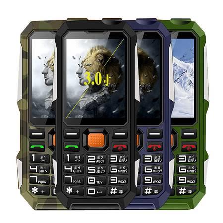 军工电霸直板三防户外老人手机超长待机充电宝正品带免费电视手机
