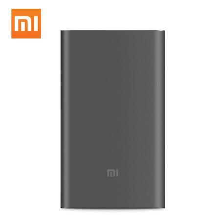 小米/MIUI 小米移动电源10000毫安 高配版手机平板通用小米聚合物充电宝