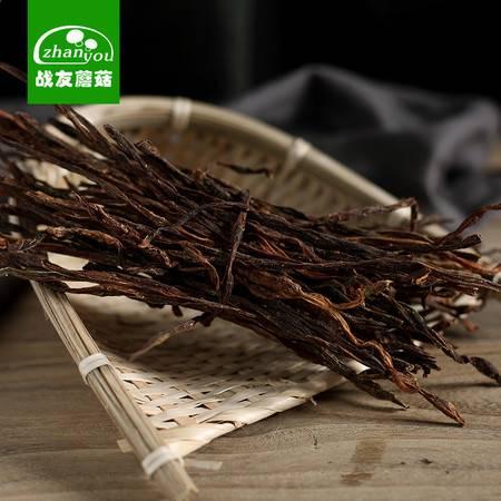战友蘑菇 农家干豆角 天然自产干豇豆 250g