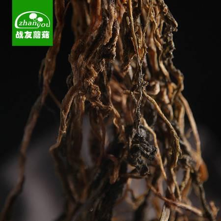 战友蘑菇 农家自制梅干菜  干货 芥菜梅菜干 自制霉干菜 250g