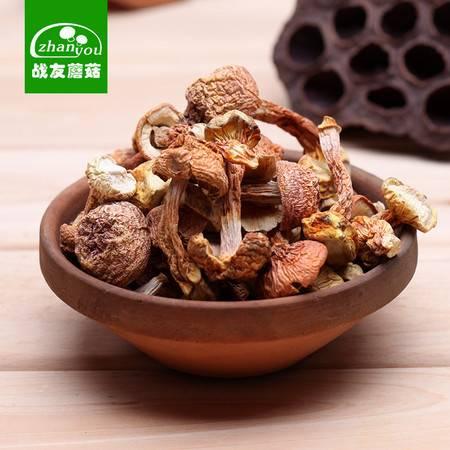战友蘑菇 姬松茸 天然干货 姬松茸 干货130g