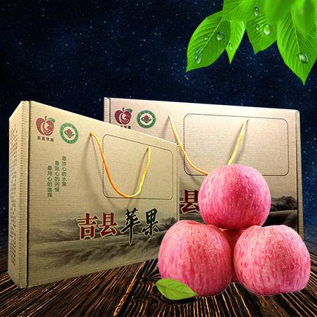 壶口 吉县红富士苹果80#—85#*12枚,新鲜采摘苹果