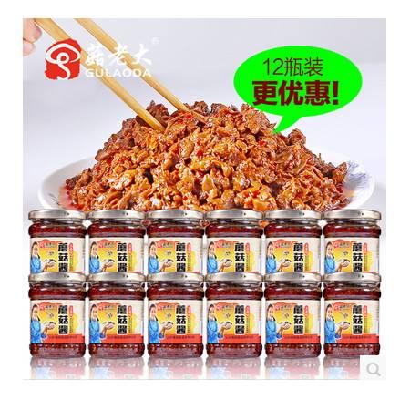 御点 菇老大 菌菇酱下饭菜火锅伴酱五香味12瓶装拌面拌饭酱