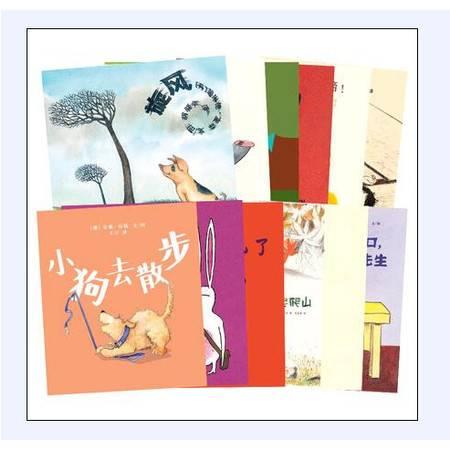 儿童图画书东方娃娃·绘本版2015年下半年套装共6本绘本正版现货