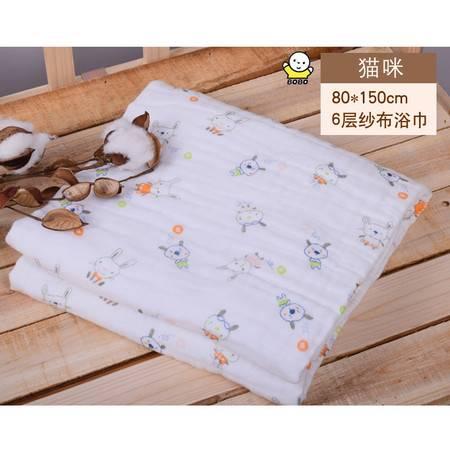 BOBO多功能纱布浴巾80*150 盖被 浴巾 抱被 垫巾 婴幼儿级别成人儿童均可使用