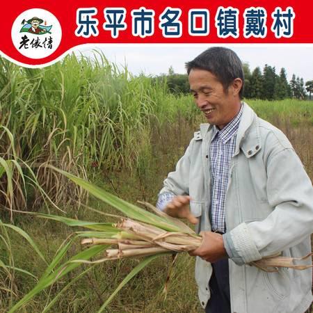 老俵情  寻味乐平之名口镇戴村毛蔗糖