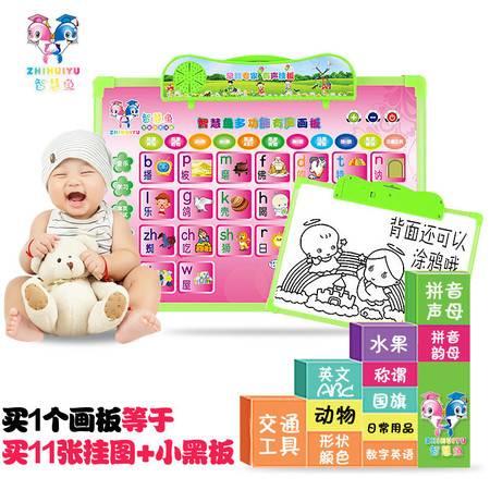 有声挂图全套拼音幼儿童早教启蒙宝宝认知识字智慧鱼画板发声语音