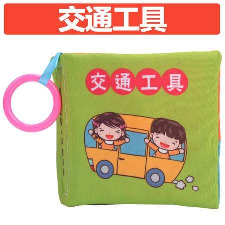 0-1-3岁婴儿布书早教书宝宝布书立体儿童布书撕不烂婴儿益智玩具