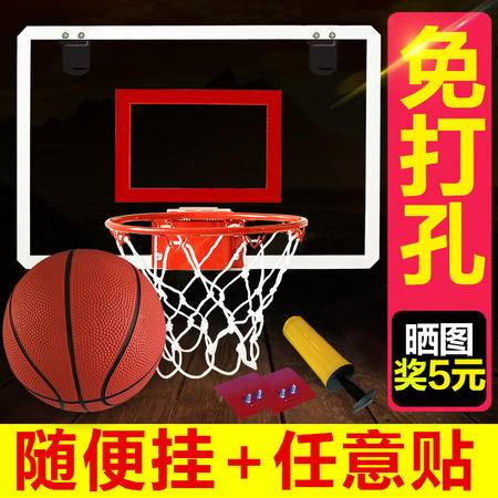 免打孔简易篮球架家用儿童成人可升降壁挂式篮球框球类运动玩具
