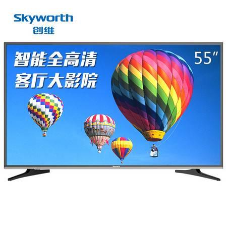 创维/SKYWORTH 55E3500 55英寸 全高清智能LED窄边网络液晶电视 黑色