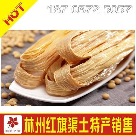 林州特产红旗渠农家自制纯天然腐竹油豆皮豆干素肉油豆腐皮1000克