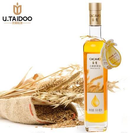 帝麦小麦胚芽油有机食用油非转基因植物油富含维生素E 500ml