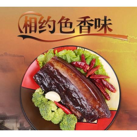 松柏 湘西腊肉
