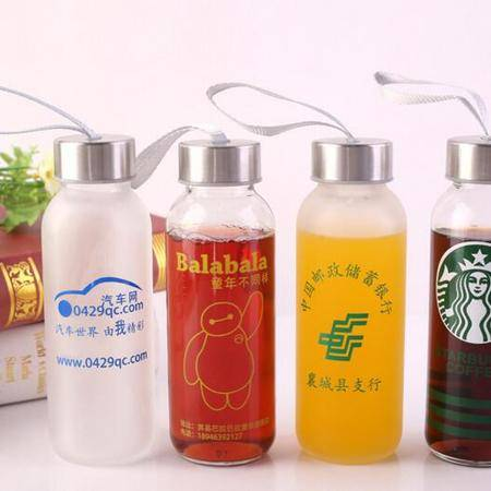 长颈鹿 创意时尚水杯玻璃水杯定制 随手玻璃瓶礼品杯 可定logo
