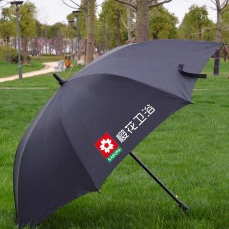 长颈鹿 广告促销宣传直杆银胶晴雨伞