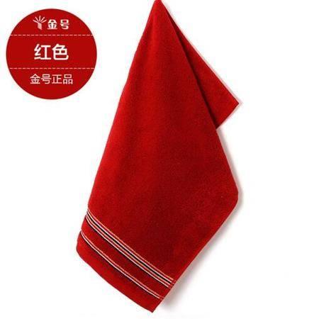 长颈鹿  金号毛巾