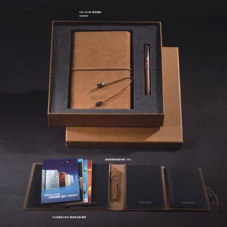 长颈鹿  本册套装礼盒