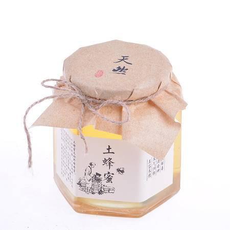 憨农闵大山深处的精华浓缩------ 神农架蜂蜜