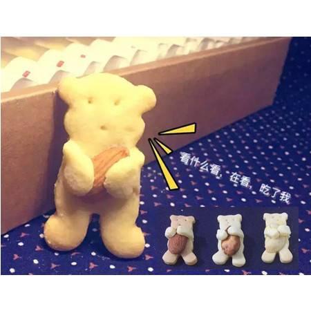 农家自产 小白熊 小熊抱坚果饼干 150g