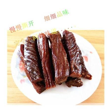 【欧勒】内蒙古特产   风干牛肉干  碳烤牛肉干   原味250克
