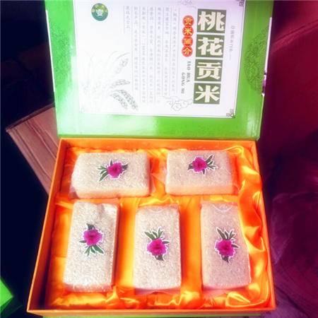 四川达州宣汉桃花米贡米一级米 2.5kg (仅限四川省内,包邮)