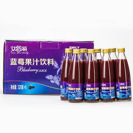 艾莓丽 蓝莓果汁饮料 蓝莓原果 生榨饮料