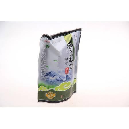 雪山玉芝 袋装银针绿茶200克