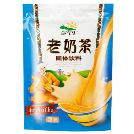 淘气牛奶茶休闲下午茶 醇香甜味香米奶茶20包 包邮