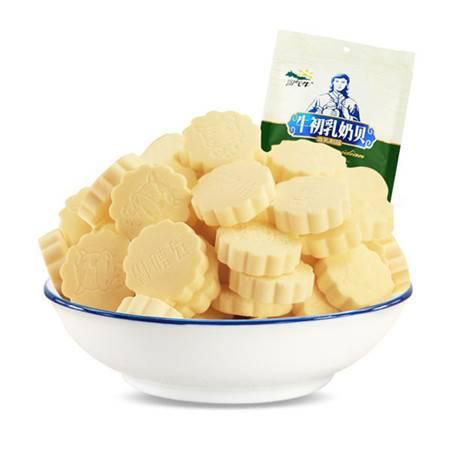 【淘气牛】奶贝内蒙古特产奶酪独立包装休闲零食
