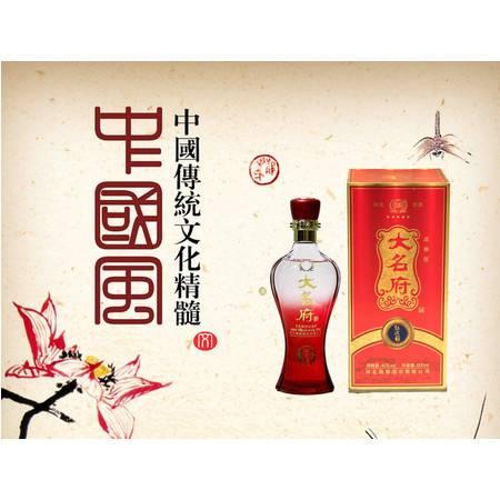 【河北特产】大名府 浓香型白酒40度红淡雅 500ml/瓶