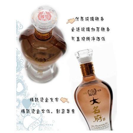 【河北特产】淡雅大名府 浓香型 40度 500ml