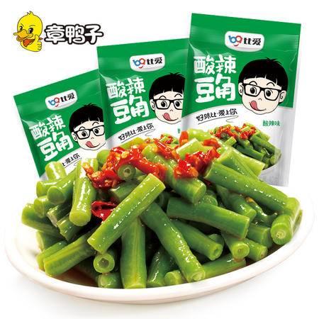 章鸭子 酸辣豆角 常德特色休闲零食食