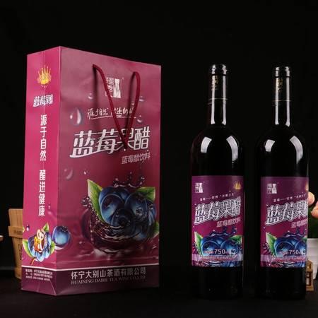 独秀山 蓝莓果醋