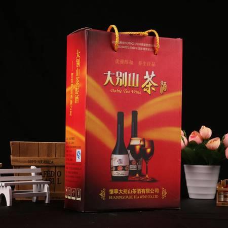 东方嘉叶佐餐茶酒