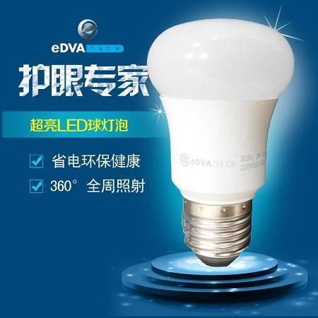 爱得瓦LED球泡灯 4.5W 白光/暖光 健康 超亮 超节能