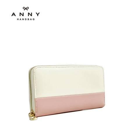 ANNY 真皮长款拉链钱包晚宴手拿包韩版简约时尚