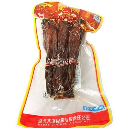 大派  高山土猪 猪舌 原味 烟熏肉 500g/袋