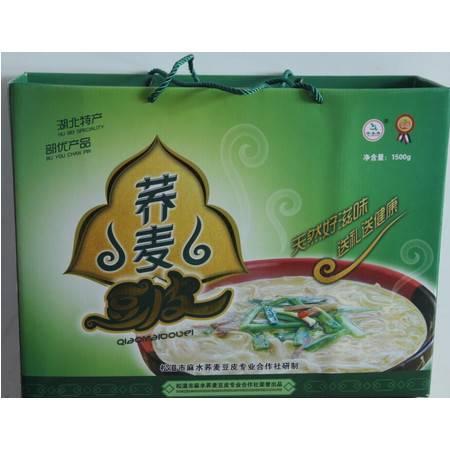金烁巴寨荞麦豆皮1.5KG