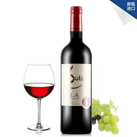 欧啦 法国红酒原瓶原装进口红酒波尔多AOC 欧拉赤霞珠梅洛干红葡萄酒单支
