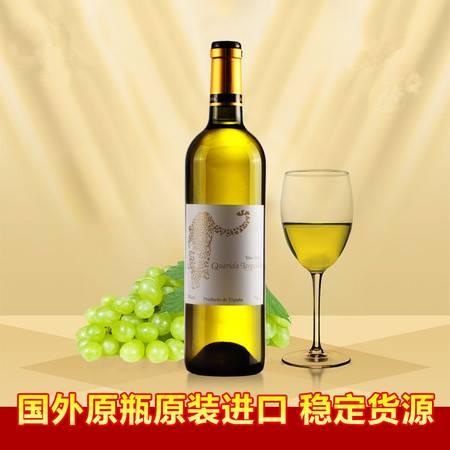 欧啦 西班牙原瓶原装进口美人豹 干白葡萄酒包邮