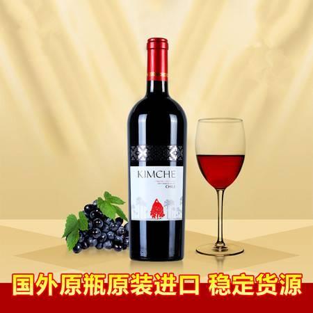 欧啦 智利原瓶原装进口红酒胜利者 智利卡米奇其干红葡萄酒 包邮
