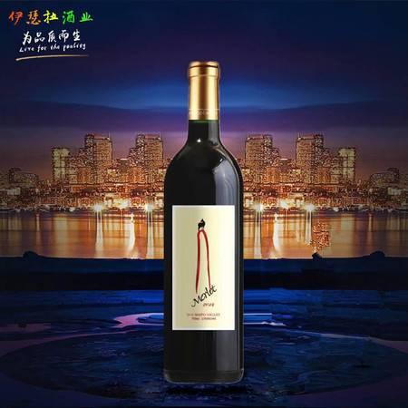 欧啦 智利原瓶进口红酒 神马美乐干红葡萄酒包邮